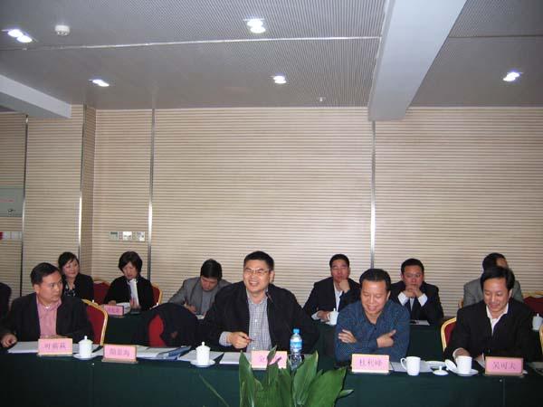 山东省浙江商会二届四次会长办公会议在青岛召开