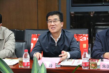 枣庄市市长李峰一行莅临我会会长单位考察指导 并与商会座谈